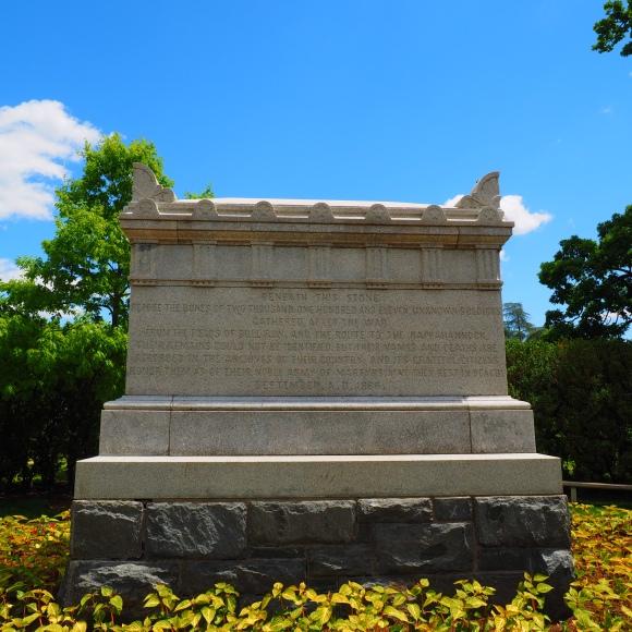 Arlington House Burial